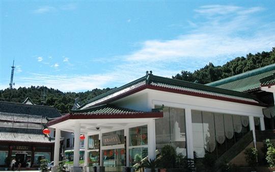 七曲山风景区
