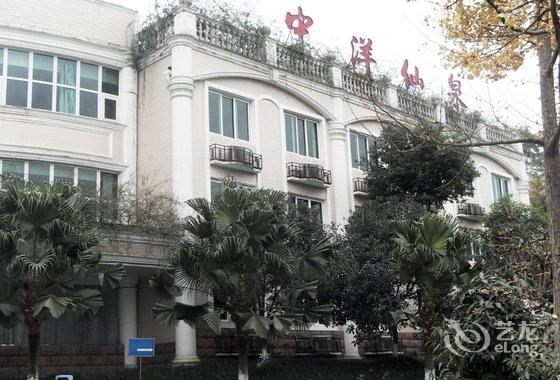 安县桑枣镇松林村2组(罗浮山风景区)